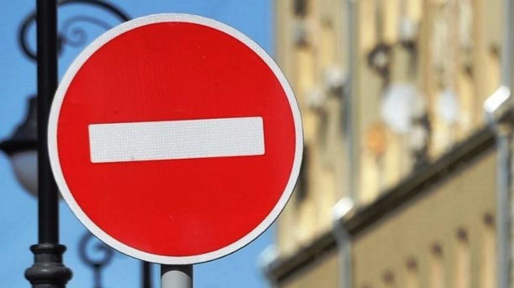 Движение транспорта ограничат в Чите сегодня, 26 мая