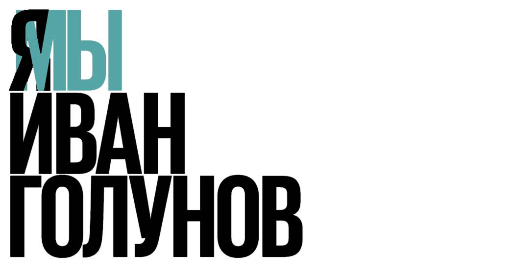 Госдума и Совфед собираются смягчить статью УК за хранение наркотиков