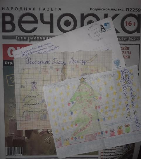 Дети перепутали резиденцию Деда Мороза с редакцией «Вечорки»