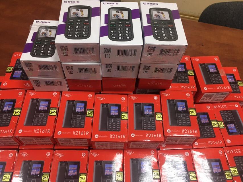В Забайкалье погорельцы получат 90 мобильных телефонов в качестве безвозмездной помощи