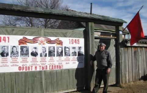 Житель села Иван-Озеро в Забайкалье, предложил свой вариант «Бессмертного полка» в период «самоизоляции»