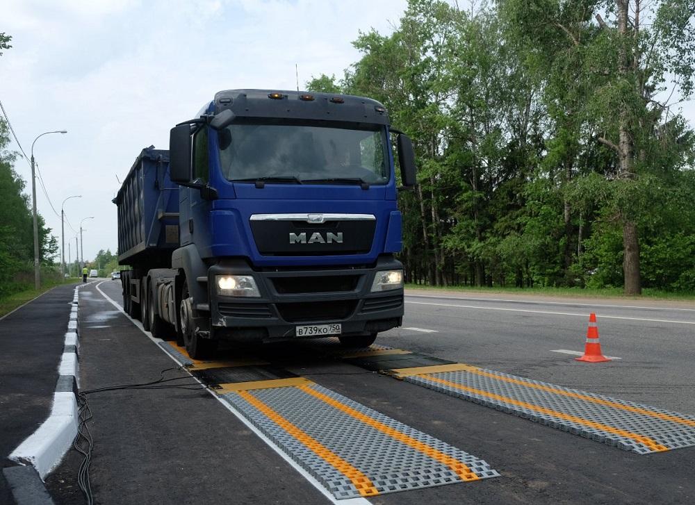 На дорогах Забайкалья установят автоматические дорожные весы