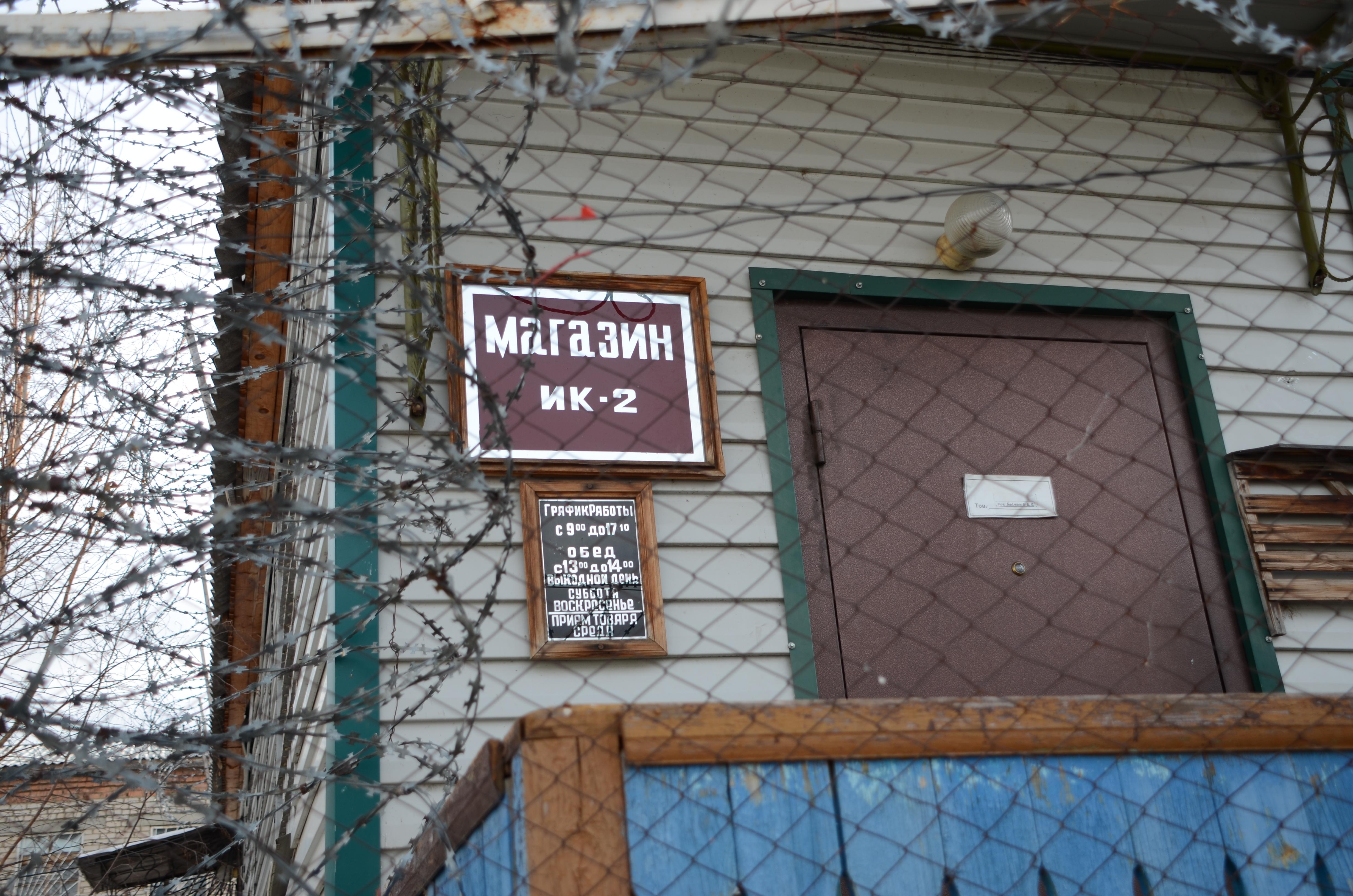 Бывший ЗК из Шара-Горохона: Администрация колонии договаривается с ауешниками для давления на жалующихся в ЕСПЧ