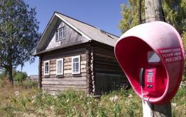«Вечорка» насчитала в Забайкалье около 100 сел без телефонной связи