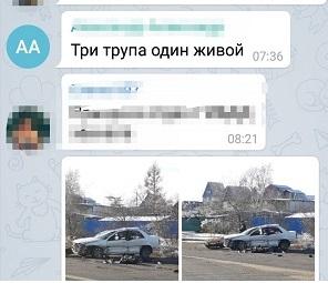 Двое погибли, четверо пострадали в ДТП в Краснокаменске