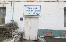 «Вечорка» № 15: какие тайны скрывает Шилкинский краеведческий музей?