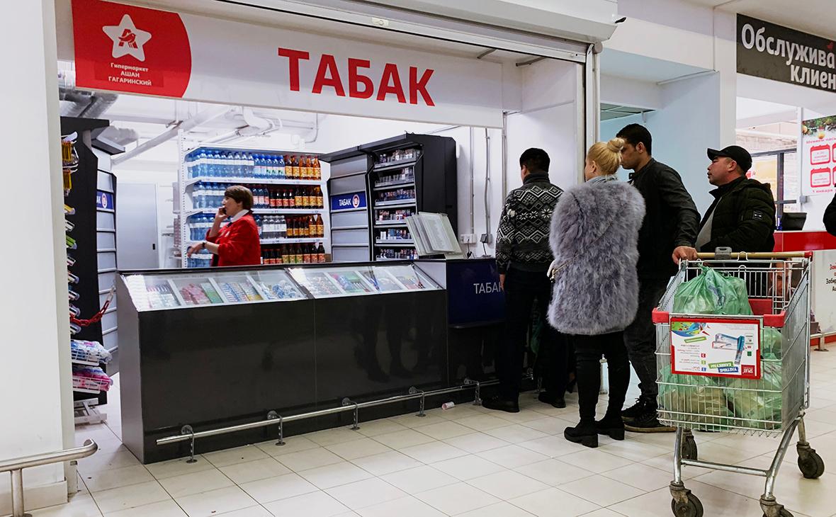 Минфин России предложил повысить акцизы на сигареты