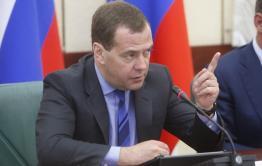 Медведев подписал программу ипотеки под 2 % для Дальнего Востока
