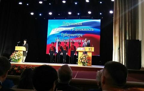 Осипов вступил в должность губернатора Забайкальского края