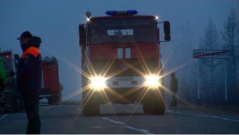 Осипов поручил подготовиться к пожароопасному периоду в Забайкалье