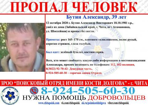 В Забайкалье арестовали подозреваемого в убийстве 39-летнего жителя Атамановки
