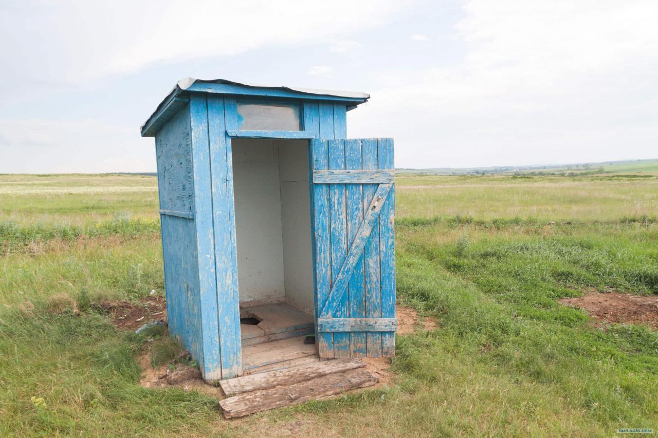 Ден фото в русских туалетах
