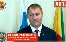 Александр Сапожников поздравляет десантников с днем ВДВ (видео)