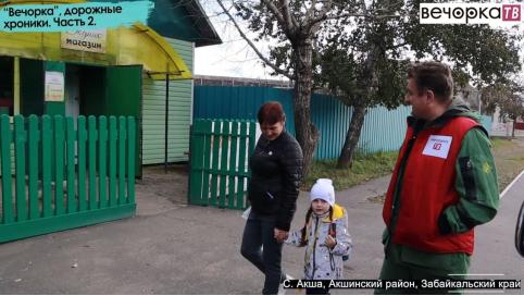 Четырехлетней малышке из Акши приходится спать в магазине, где работает мама, из-за отсутствия мест в детском саду