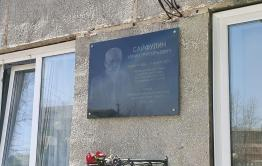 Мемориальную доску скончавшемуся главе Борзинского района Сайфулину установили в Забайкалье