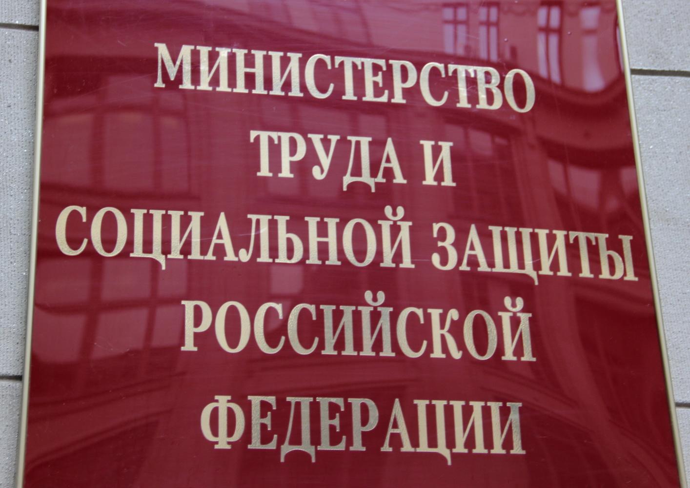 Минтруд не поддержал идею выплат 10 тысяч рублей на детей 16 и 17 лет