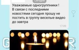 В  Забайкальске пользователей соцсетей попросили не постить веселые видео
