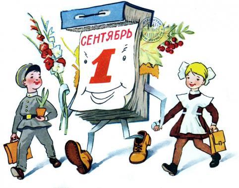 Родителям российских первоклассников предложили дать выходной первого сентября
