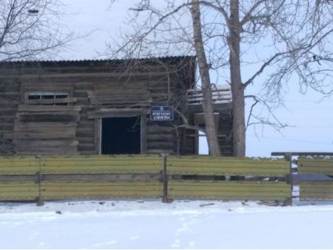 Почта три года не работает в забайкальском поселке Андриановка