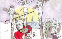 Православные читатели раскритиковали «Вечорку» за карикатуру с Распятием