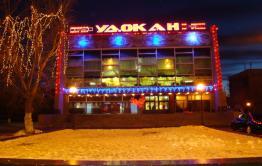 Читинский «Удокан» покажет фильм про Пугачеву благодаря «Вечорке». Билетов нет.
