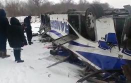 Обнародованы списки пострадавших в ДТП в Забайкалье