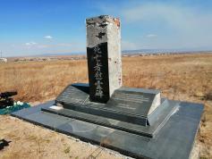Обелиск японским военнопленным под Читой. За его состояние стыдно. 28 апреля
