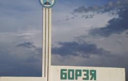 В Забайкалье менеджер страховой компании похищала деньги клиентов