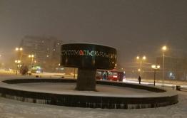 «Вечорка» на пути в «Снежинку» (видео)