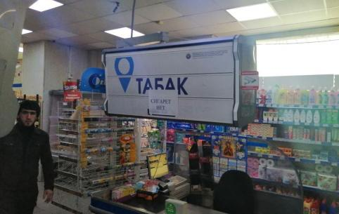 Коронавирус может спровоцировать дефицит сигарет в России