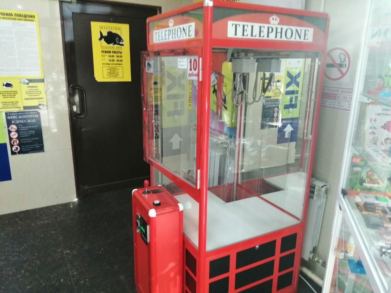 Ограбление века! Аппарат с игрушками обчистили в Чите