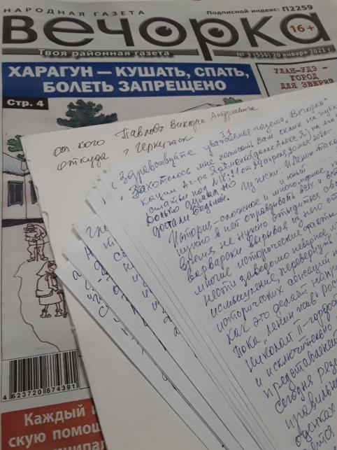 «Неизвестно кем бы я стал, если бы не Ленин и Сталин» — из писем читателей «Вечорки»