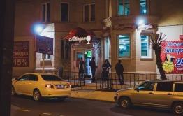 В Чите «Айпара» заплатит штраф 3 млн руб. и закроется на 2 месяца
