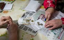 Пенсионные накопления россиян могут обложить налогом
