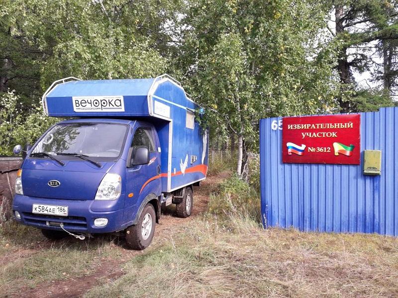 В Забайкалье участки для голосования будут работать с 8.00 до 20.00