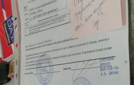 С размахом — ТГК-14 отпраздновала День энергетика почти за 330 тысяч