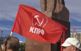 Забайкальские коммунисты проведут шествие и митинг 7 ноября