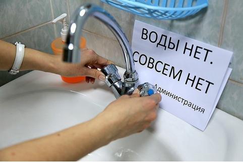 Холодной воды не будет 20 июля в жилых домах, школе и детсаду в Чите