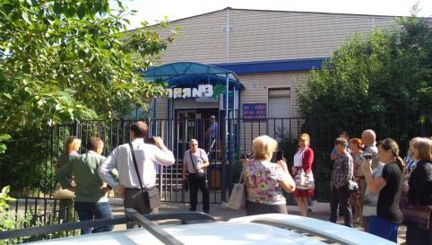 Банно-прачечный трест Читы не признали банкротом