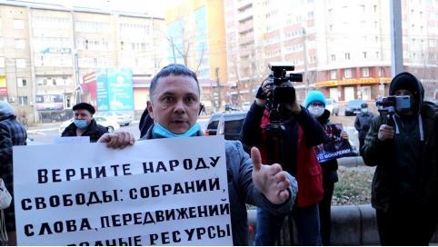 Госдума повысила штрафы за невыполнение требований силовиков на митингах
