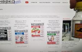 Вечорка ТВ: Как купить «Вечорку» через интернет – инструкция