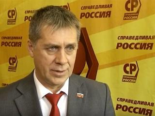 Забайкальские эсеры и «Патриоты России» прокомментировали предстоящее слияние партий