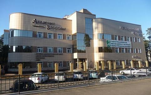 Минздрав Забайкалья запретил поликлиникам давать направления в коммерческие медучреждения — правозащитники