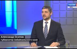 Осипов подвел итоги года в прямом эфире