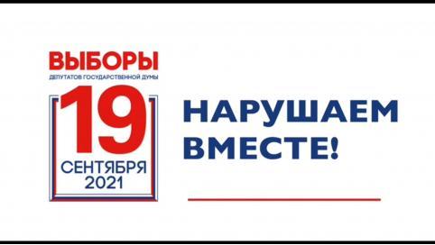Вся правда о выборах в Забайкалье