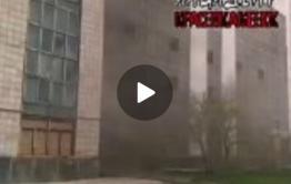 Пожар произошёл на одном из объектов ППГХО в Краснокаменске