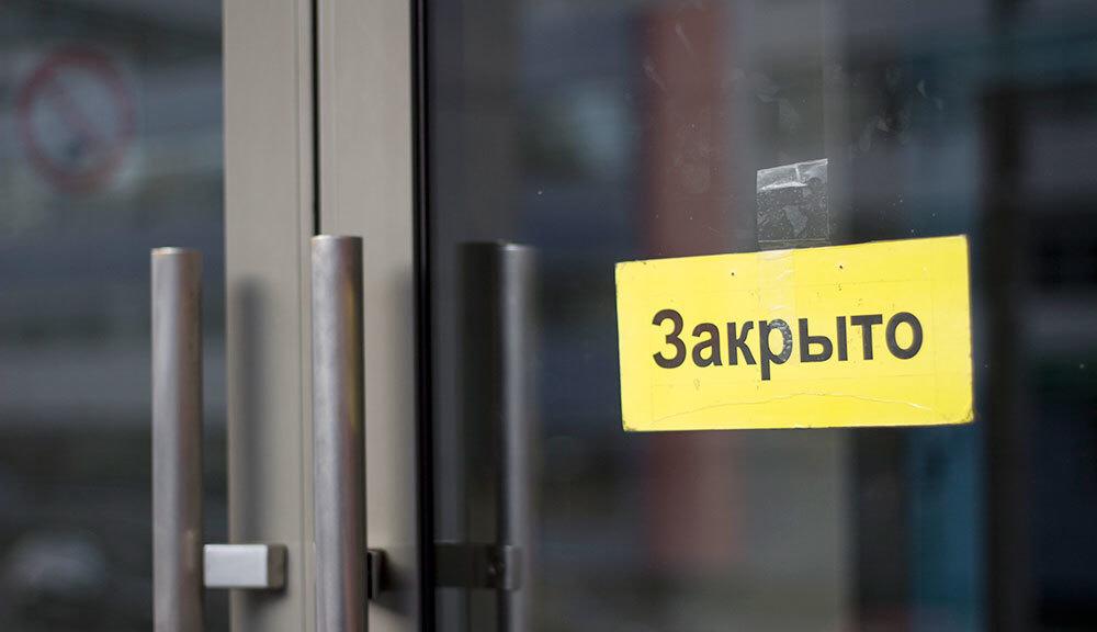 В Чите закроют объекты торговли из-за угрозы вспышки коронавируса