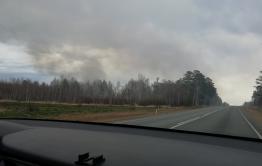Свалка горит у поселка Атамановка