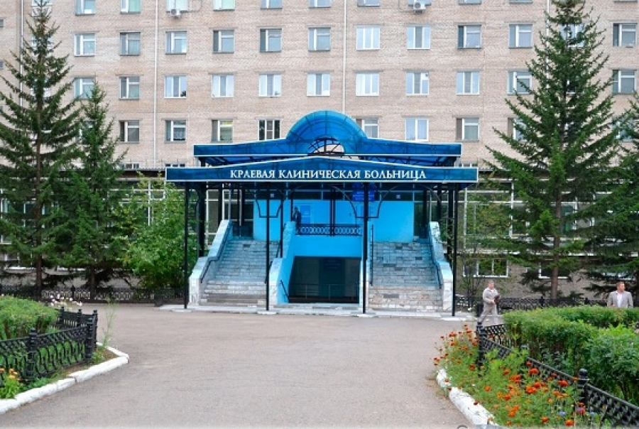 В краевой клинической больнице  в Чите выявлено 12 случаев Covid-19