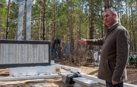 Братские могилы реставрируют в Чите под личным контролем Сапожникова
